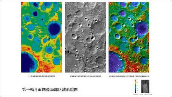 창어호가 보내온 달 표면 사진.jpg