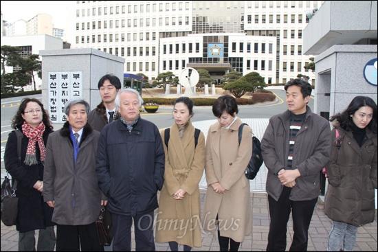 국민소송단.jpg