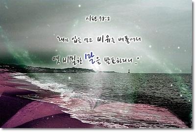 B하나님의교회 안상홍님002.jpg