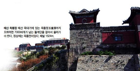 201402_1202.jpg